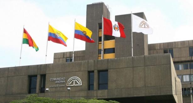 الرباط.. نائبة إكوادورية ببرلمان الأنديز تشيد بالتجربة المغربية الرائدة في مجال الهجرة واللجوء