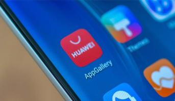 """""""هواوي"""" تكشف عن تواريخ """"حدث تخفيضات العيد المباشر"""" مع متجر التطبيقات """"Huawei App Gallery"""""""