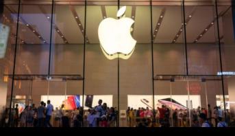 Apple s'apprête à dévoiler sa nouvelle gamme d'iPhone