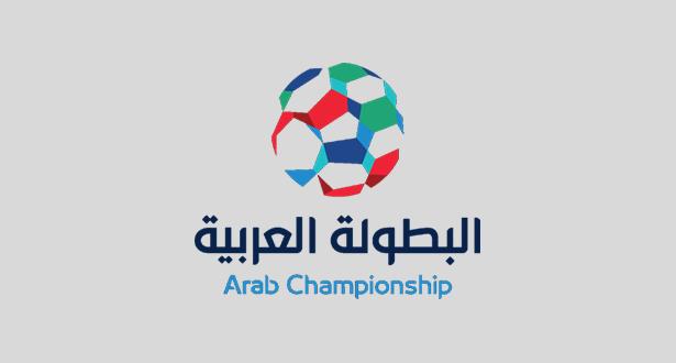 رسميا .. تأجيل مباراة الرجاء والإسماعيلي في البطولة العربية