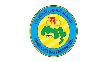 دورة الحكام العرب الأولى لدراجة المضمار .. الحكم المغربي محمد أيوب رادف يحتل الرتبة الأولى