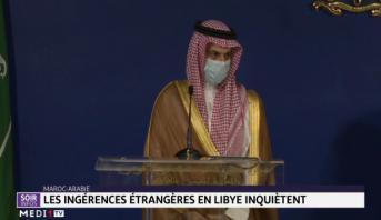 Maroc- Arabie Saoudite: les ingérences étrangères en Libye inquiètent
