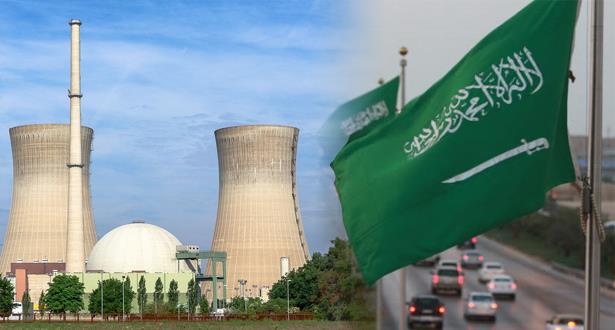 السعودية تطلق برنامجا لاستغلال الطاقة النووية