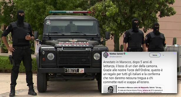 """الصحافة الإيطالية تسلط الضوء على إطاحة الأمن المغربي بأحد قادة مافيا """"مازاريلا"""""""