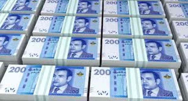 بنك المغرب يبقي على سعر الفائدة الرئيسي دون تغيير