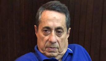 تشييع جنازة أرمون كیكي رئيس الطائفة اليهودية بفاس ووجدة وصفرو