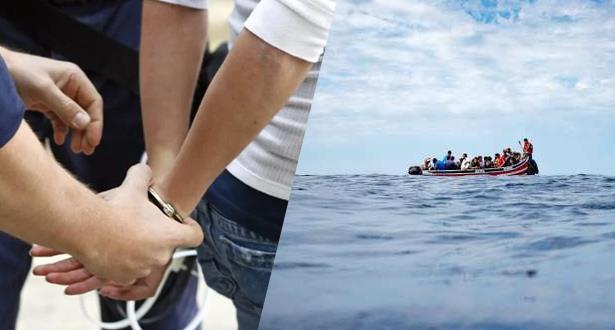 Nador: arrestation de 5 individus soupçonnés d'organiser des opérations d'émigration illégale et de traite des êtres humains