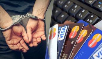 Rabat: quatre individus arrêtés pour escroquerie financière et piratage de cartes de paiement électroniques