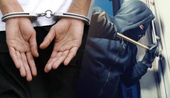 سرقة وكالة تجارية للتأمينات تقود ثلاثة أشخاص إلى قبضة الأمن بالعيون