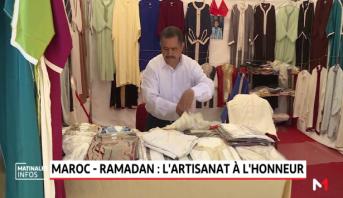 Rabat célèbre l'artisanat marocain