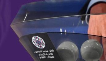 """""""القرش المسفيوي"""" يتعرف على منافسه في ربع نهائي كأس محمد السادس"""