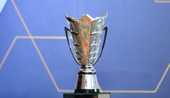 Foot: La Coupe d'Asie 2023 aura lieu en Chine