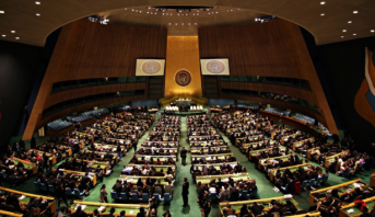 ONU: 18 nouveaux membres rejoignent le Conseil économique et social