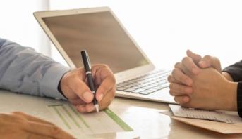 هيئة مراقبة التأمينات والاحتياط الاجتماعي تطلق منصة رقمية لمعالجة الشكايات لصالح المؤمن لهم