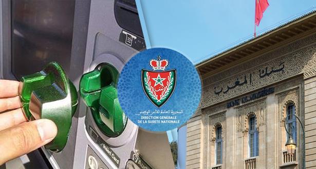 Skimming : la mise en garde de Bank Al-Maghrib et DGSN