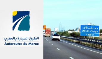 Aïd Al Adha: ADM recommande à ses clients-usagers d'organiser au préalable leurs voyages