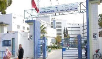 إدارة مستشفى ابن سينا تنفي ما تم تداوله بشأن وفاة طالبة بعد تلقيها لقاح كوفيد -19