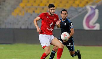 إقصاء مخيب للأهلي من كأس مصر