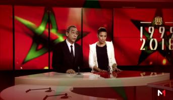 Edition Spéciale > Programmation spéciale sur MEDI1TV à l'occasion de la Fête du Trône