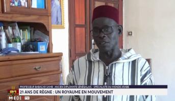 Témoignage de Babacar Samb: ancien diplomate sénégalais, spécialiste du Monde arabe