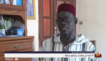 """بوباكار سامبا : """" المبادرة التضامنية المغربية مثال يحتذى به للدول الإفريقية"""""""