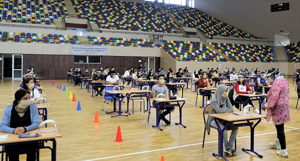 Bac-2020: l'Oriental enregistre le meilleur taux de réussite pour la 5ème année consécutive