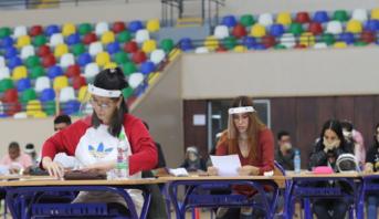 الباكلوريا .. انطلاق اختبارات الامتحان الوطني الموحد للقطب العلمي والتقني والمهني