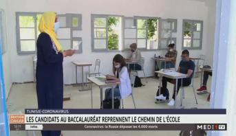 Tunisie-Coronavirus: les candidats au baccalauréat reprennent le chemin de l'école