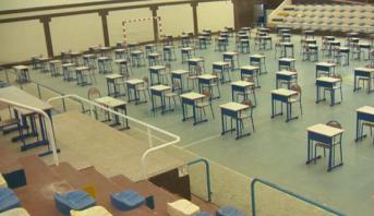 أعلى معدلات الباكلوريا بالمغرب وطنيا، جهويا وترتيب الأكاديميات