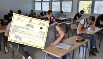 معطيات وزارة التربية الوطنية حول مواضيع امتحانات الباكلوريا