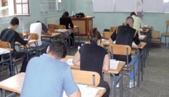 Baccalauréat 2019: la date de l'examen régional unifié annoncée