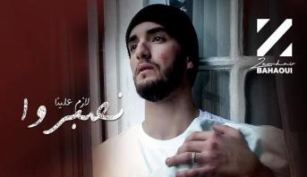 Zouhair Bahaoui à la 12ème position au Top mondial Youtube