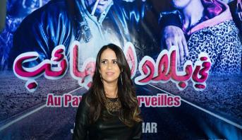 """Le film """"Au pays des merveilles"""" de la Marocaine Jihan El Bahhar primé en Italie et au Portugal"""