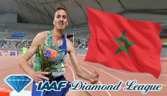 الاتحاد الدولي لألعاب القوى يصدم البقالي والمغاربة ويتراجع عن قراره..!