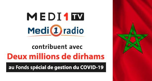 MEDI1TV et RMI contribuent avec 2 MDH au Fonds spécial