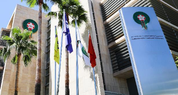 اجتماع مرتقب للجامعة الملكية المغربية لكرة القدم مع أندية البطولة