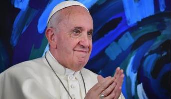 بلاغ وزارة القصور الملكية والتشريفات والأوسمة حول زيارة البابا فرنسيس إلى المغرب