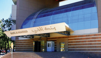 غانا .. المغرب يشارك في اجتماع وزراء مالية ومحافظي البنوك المركزية الإفريقية