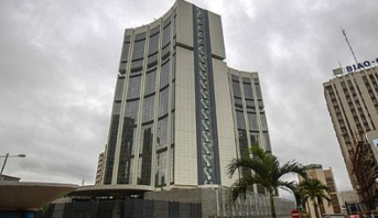 كوفيد-19 .. البنك الإفريقي للتنمية يوافق على تمويل لفائدة المغرب بنحو 264 مليون أورو