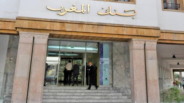 بنك المغرب : تحسن النشاط الاقتصادي خلال شهر ماي 2020