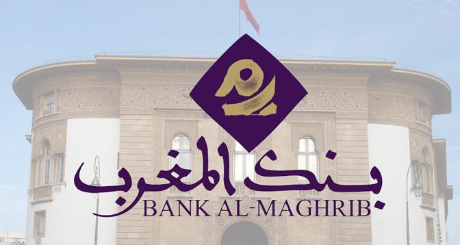 بنك المغرب : انخفاض في أسعار الأصول العقارية خلال الفصل الرابع من 2018