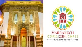 """بنك المغرب يصدر 1000 ميدالية فضية تذكارية تخلد لمؤتمر """"كوب 22"""""""