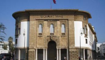 بنك المغرب يتوقع تراجعا للاقتصاد بنسبة 5,2 في المائة يعقبه ارتفاع في سنة 2021