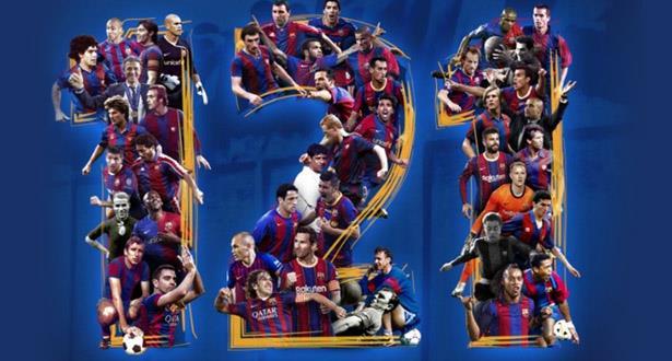 برشلونة يحتفل بالذكرى الـ121 لتأسيسه بأفضل طريقة