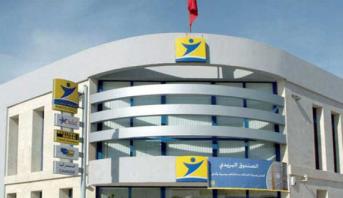 Le Maroc réélu au conseil d'administration de l'Euromed Postal