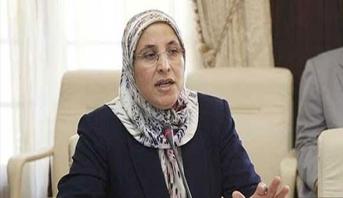 بسيمة الحقاوي تستعرض بالجزائر التجربة المغربية في مجال تمكين المرأة
