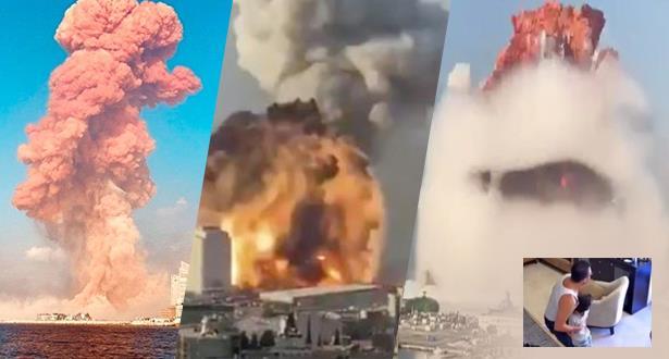 فيديو.. لحظة انفجار مرفأ بيروت من مختلف الزوايا