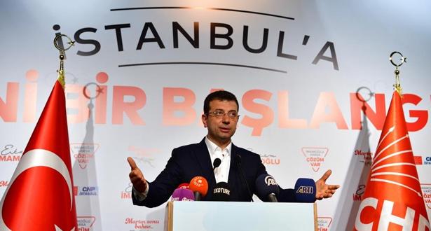 مرشح المعارضة التركية يفوز في انتخابات اسطنبول