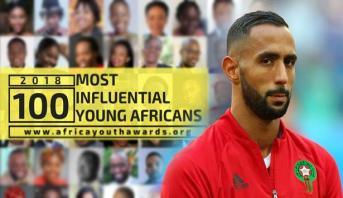 أكثر الشباب الأفارقة  تأثيرا .. بنعطية يتفوق على صلاح