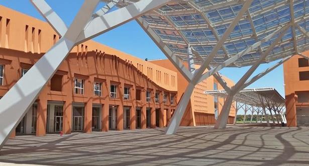 مدينة ابن جرير تلتحق بالشبكة العالمية لمدن التعلم